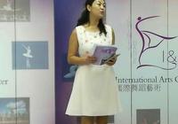 國際舞蹈藝術培訓中心在西安成立