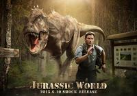 Photoshop創意教程—幾步驟合成《侏羅紀公園》電影海報