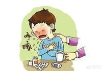 四五歲孩子老是咳嗽,但不是感冒,這是怎麼了?