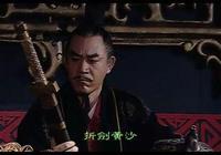 最會用人的皇帝——漢武大帝開創了最強盛的漢王朝