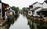 """名人最多的江南古鎮,被譽為""""小蘇州"""",不輸周莊,卻少有人知!"""