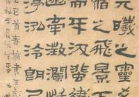 揚州八怪群體中最奇特狂怪地金農,他的書法後人都特別喜歡!