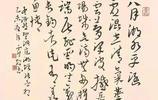 顏值高書法好,80後女書法博士霍超,書作被中國書法博物館收藏!