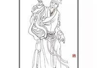 高清字帖   俞和《篆隸千字文》