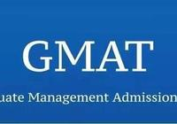 想拿高分,GMAT數學在備考時需注意哪些?