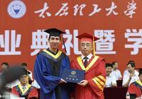 高考志願@太原理工大學2019年本科招生章程