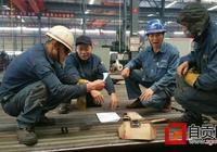 """做新時代工匠 這群小夥心有夢想——記""""全國工人先鋒號""""華西能源水冷壁分廠裝焊4組"""