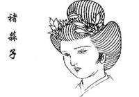 中國曆中上最傳奇的皇后,19歲當上皇后,扶立了6位皇帝