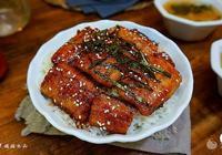 鰻魚飯的做法