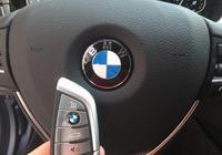 BMW寶馬互聯駕駛系統是什麼?