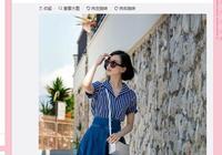 劉詩詩海島漫步,演繹藍白風情