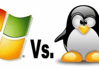 相比 Windows 為什麼越來越多人選擇Linux?