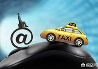 為什麼三倍工資和出租車駕駛員無緣?過年出租車司機每次加收五元過節費您可以接受嗎?