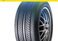 享譽全球的輪胎品牌:鄧祿普輪胎