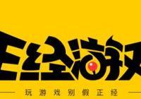 中國最驕傲的遊戲竟被日本人發揚光大!CG碾壓暴雪,老外都被征服