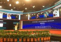 他們引領著中國醫學:2016中國十大醫學進展/新聞人物揭曉