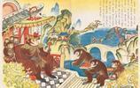 1939年日本人畫的《孫悟空》大鬧天宮