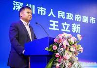 深圳阜時科技與華中科技大學聯合成立人工智能與機器視覺技術聯合實驗室