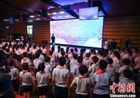 北京啟動中小學生奧林匹克教育及冰雪進校園系列活動