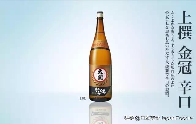 那些你不知道的日本清酒