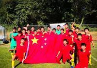 6戰全勝24粒進球0失球,這群中國少年,在歐洲球場綻放光彩