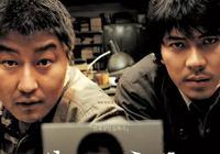 必火!奉俊昊和宋康昊第五次合作,最新電影《寄生蟲》!