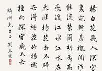 中國史最後一位狀元,並天才書法家,大楷學顏真卿,小楷學劉春霖