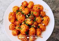 海鮮醬烤土豆,不用烤箱和油炸,鮮香軟糯、營養健康、老少皆宜