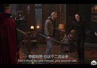 《雷神3》中九界第一法師洛基怎麼會被半吊子至尊法師都算不上的奇異博士耍得團團轉?