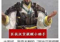 為蹭熱度,韓國人居然將7年前的三國遊戲上架Steam,專供中國玩家