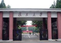 上海美女最多的大學排名