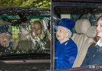 93歲英國女王與小孫女乘一輛車 會見100歲醫生很有歷史感