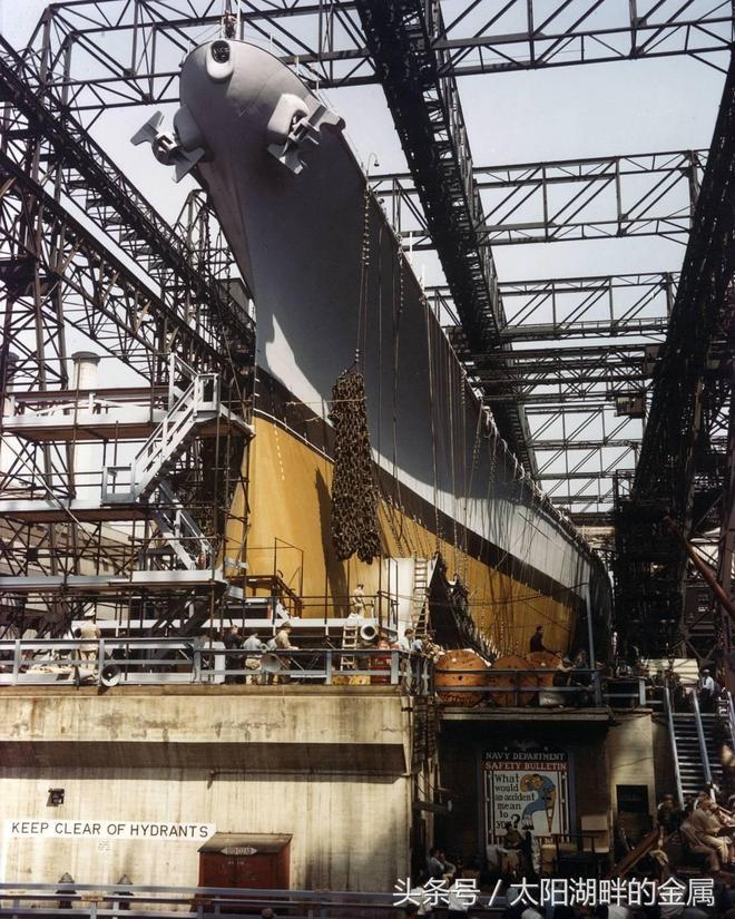 """二戰美國最大噸位的戰列艦""""衣阿華號"""",帶你近距離參觀她的構造"""