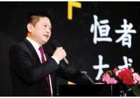 湖州老恆和釀造有限公司董事長陳衛忠:恆以持之 和信為本