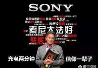有人說NDS全球熱賣,但是NDS在中國的影響力卻遠遠不及PSP,對此你怎麼看?