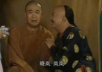 和珅和紀曉嵐的關係原來是這樣的!網友:影視劇太能編,切莫上當