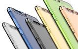 華為p10手機殼,高顏值,專為精英打造,回頭率爆高