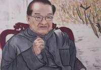 金庸褒貶文化名人:大愛魯迅沈從文,批評黃仁宇