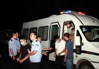 澠池警方搗毀一特大詐騙窩點,抓獲犯罪嫌疑人24名!