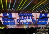 王者榮耀:eStarPro西安奪冠!敗者組一串四成就冠軍夢