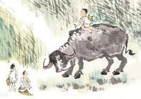 馮友蘭:中國哲學的精神和問題