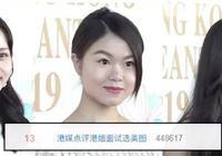 虎撲直男們的真愛不是劉亦菲?四屆選美都藏了這個貓膩