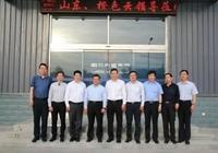 橙色雲6000萬工業設計合作重塑中國工業設計的內涵