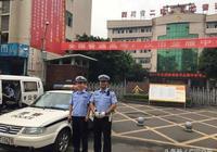 廣漢交警傾心護航2017年高考