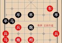 象棋:2019象甲聯賽預選賽第二輪,鍾少鴻馬炮縱橫先手勝徐昱俊科