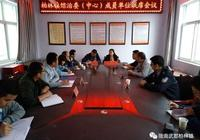 「柏林動態」柏林鎮召開綜治委(中心)成員單位聯席會議