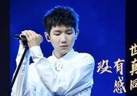 他是中國好聲音冠軍:打動王菲,征服李健,不紅天理難容