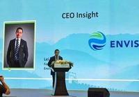 遠景能源攜能源物聯網平臺EnOS亮相清潔能源部長級會議