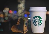 星巴克哪款咖啡的性價比最高?
