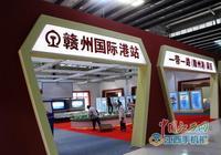 中國(贛州)第四屆傢俱產業博覽會即將開幕 高顏值展區曝光